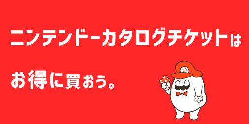 f:id:ichibo-game:20190516181621p:plain