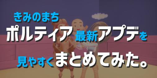 f:id:ichibo-game:20190517164200p:plain
