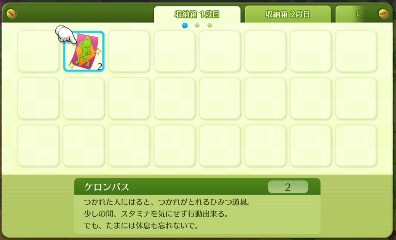 f:id:ichibo-game:20190523213558p:plain