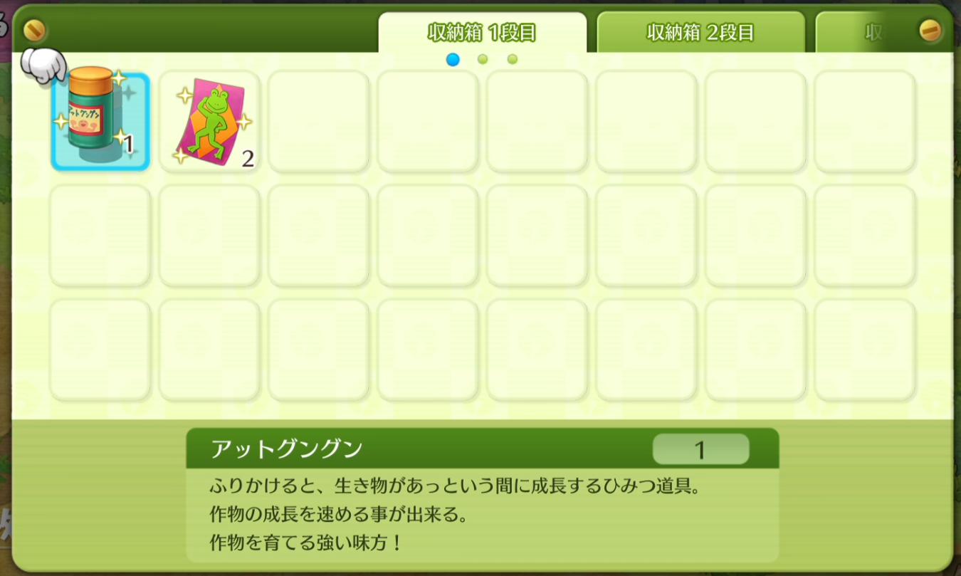 f:id:ichibo-game:20190523213605p:plain