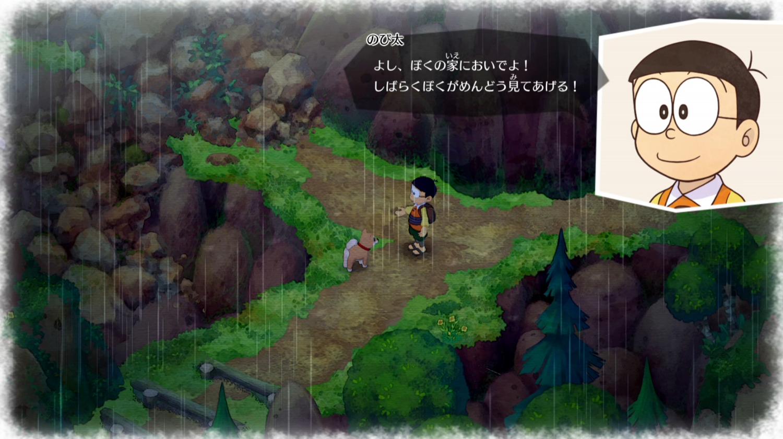 f:id:ichibo-game:20190523220524p:plain