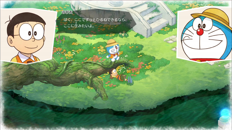 f:id:ichibo-game:20190523221242p:plain