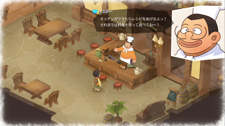 f:id:ichibo-game:20190523224034p:plain