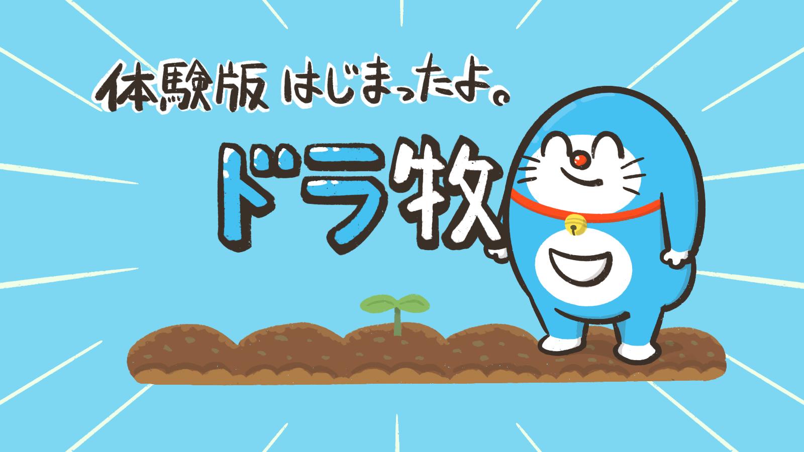 f:id:ichibo-game:20190523225305p:plain