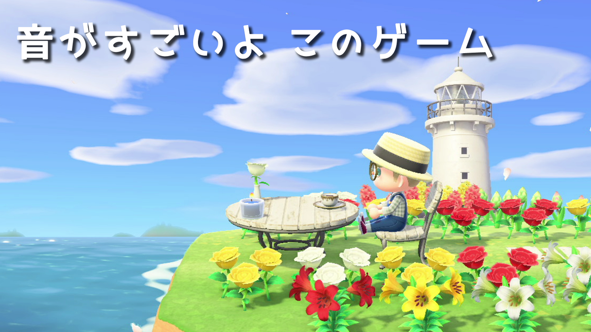 f:id:ichibo-game:20200407173300p:plain