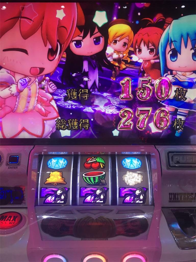 f:id:ichichi55:20170701215437j:image