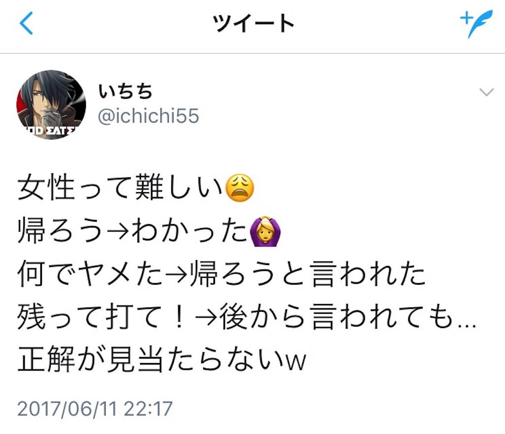 f:id:ichichi55:20170701232849j:image