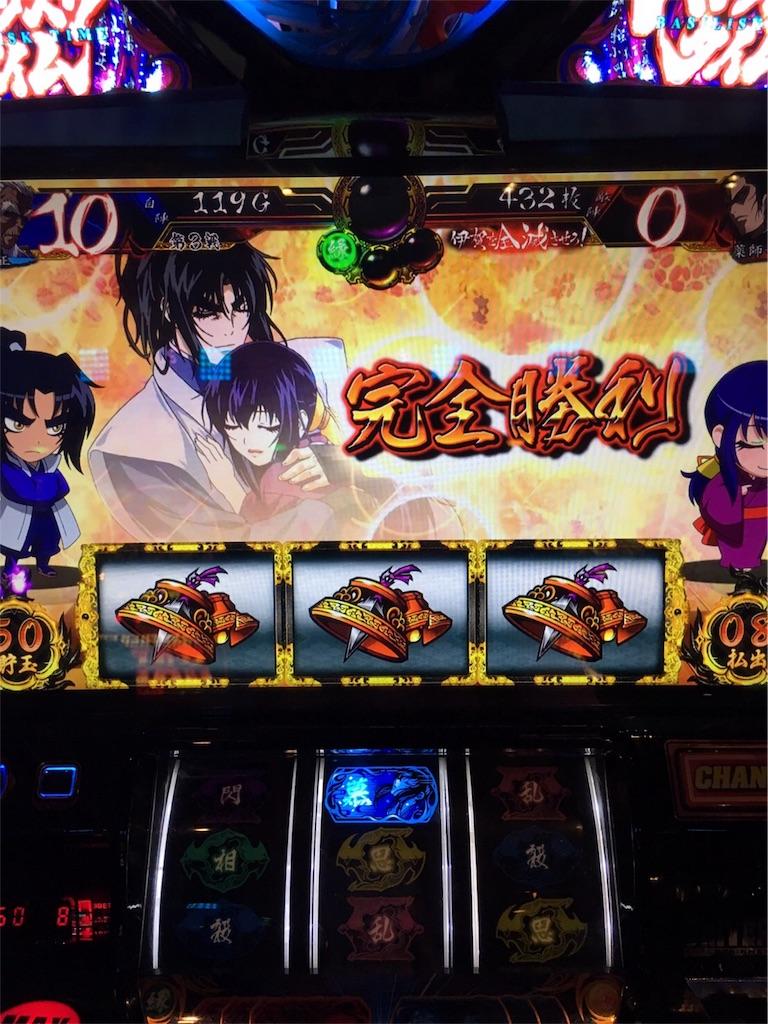 f:id:ichichi55:20170702010925j:image