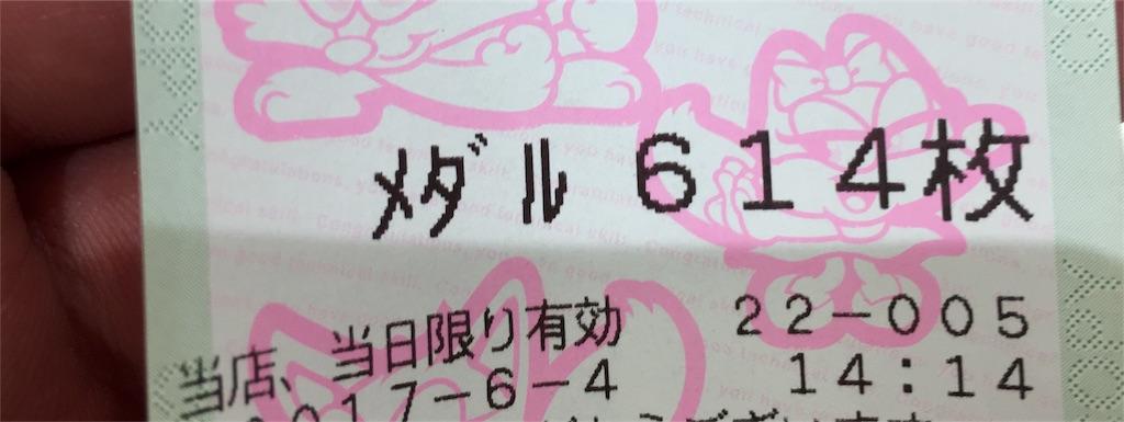f:id:ichichi55:20170702011620j:image