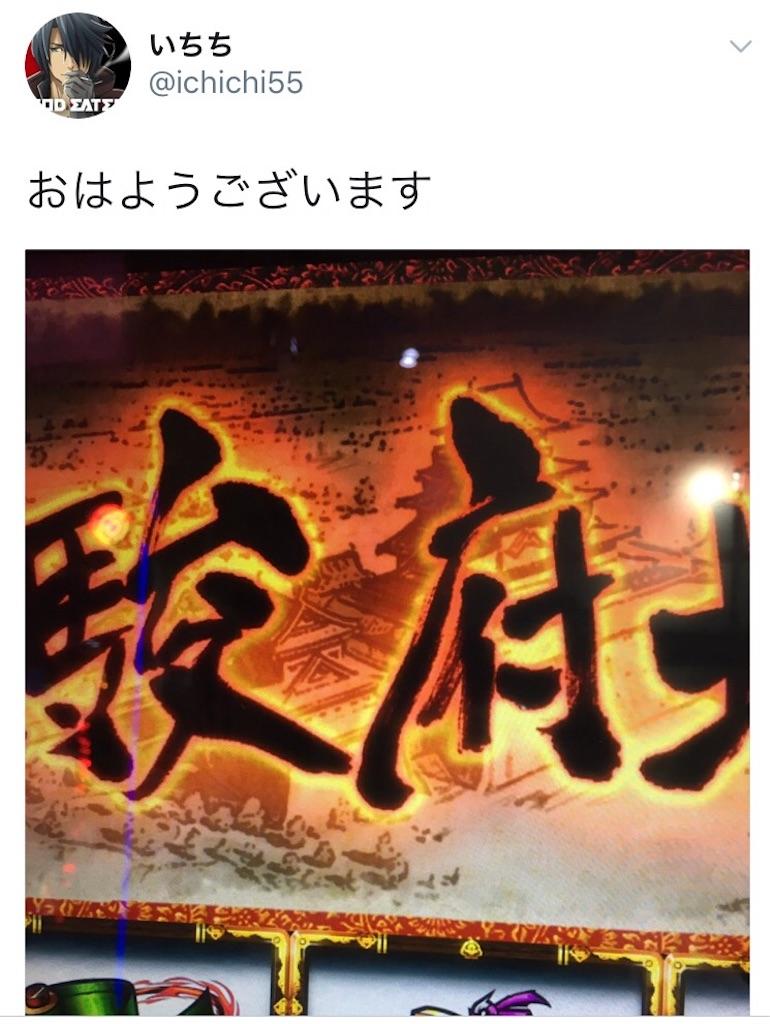 f:id:ichichi55:20170702131243j:image