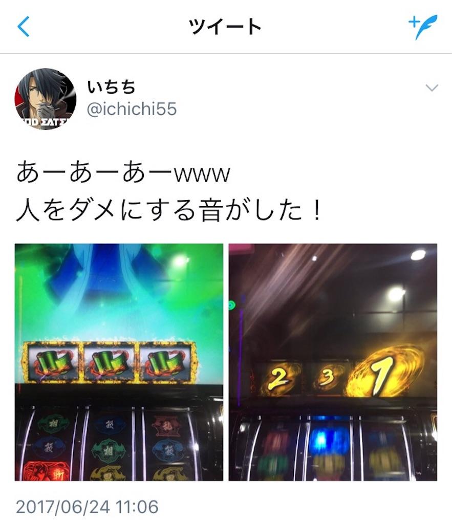 f:id:ichichi55:20170702131536j:image