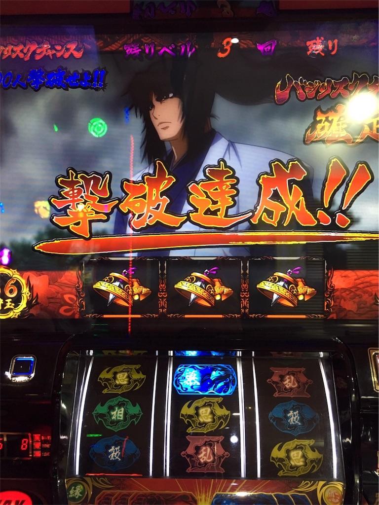 f:id:ichichi55:20170702131710j:image