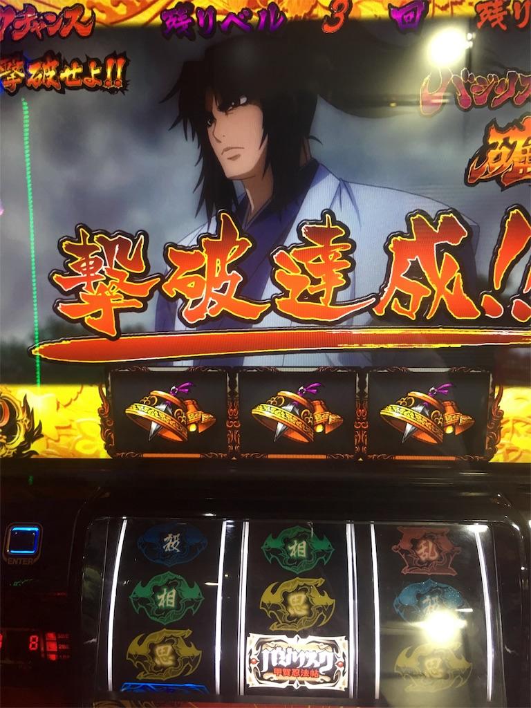 f:id:ichichi55:20170702133054j:image