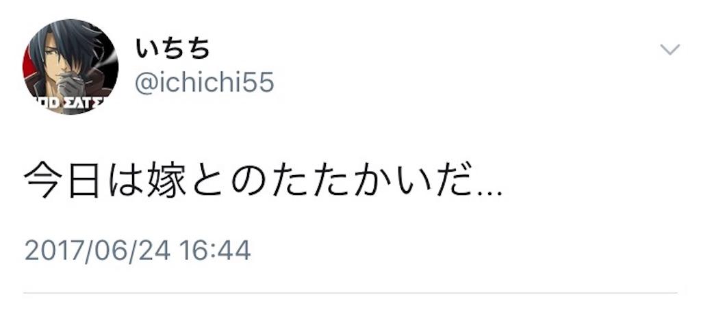 f:id:ichichi55:20170702133227j:image