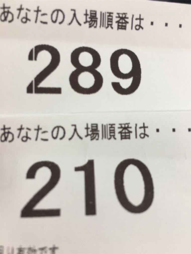 f:id:ichichi55:20170708075020j:image