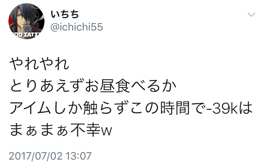f:id:ichichi55:20170708082656j:image