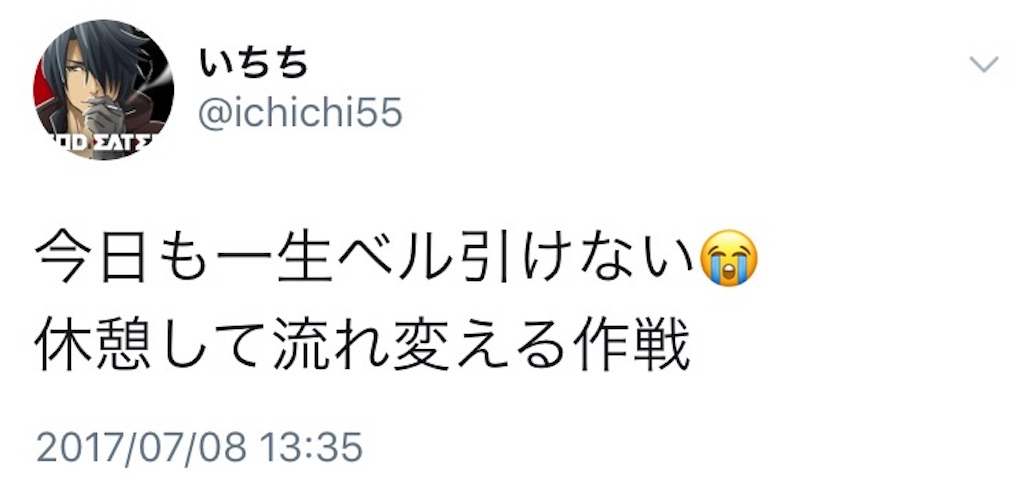 f:id:ichichi55:20170709174825j:image