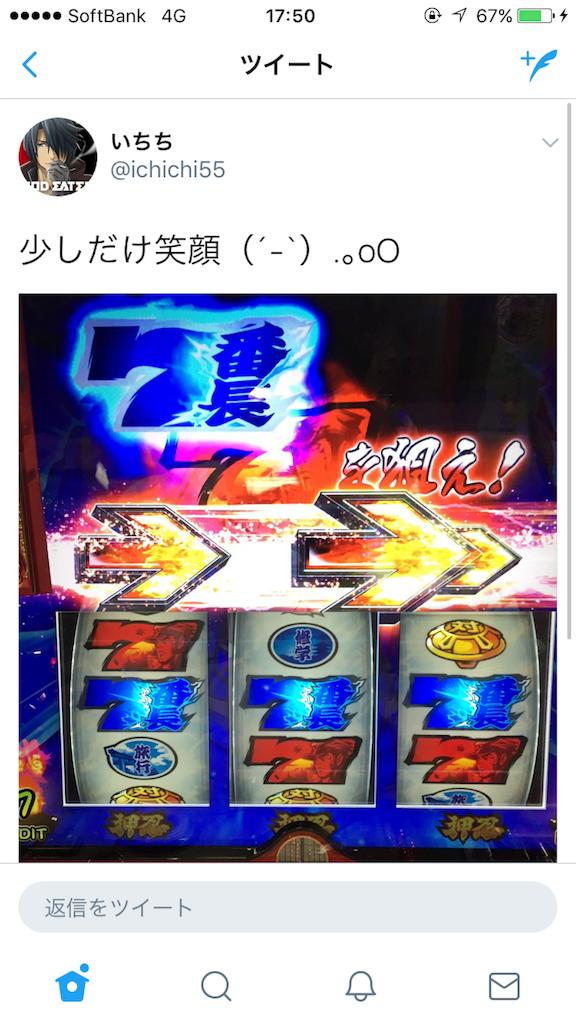 f:id:ichichi55:20170709175051p:image