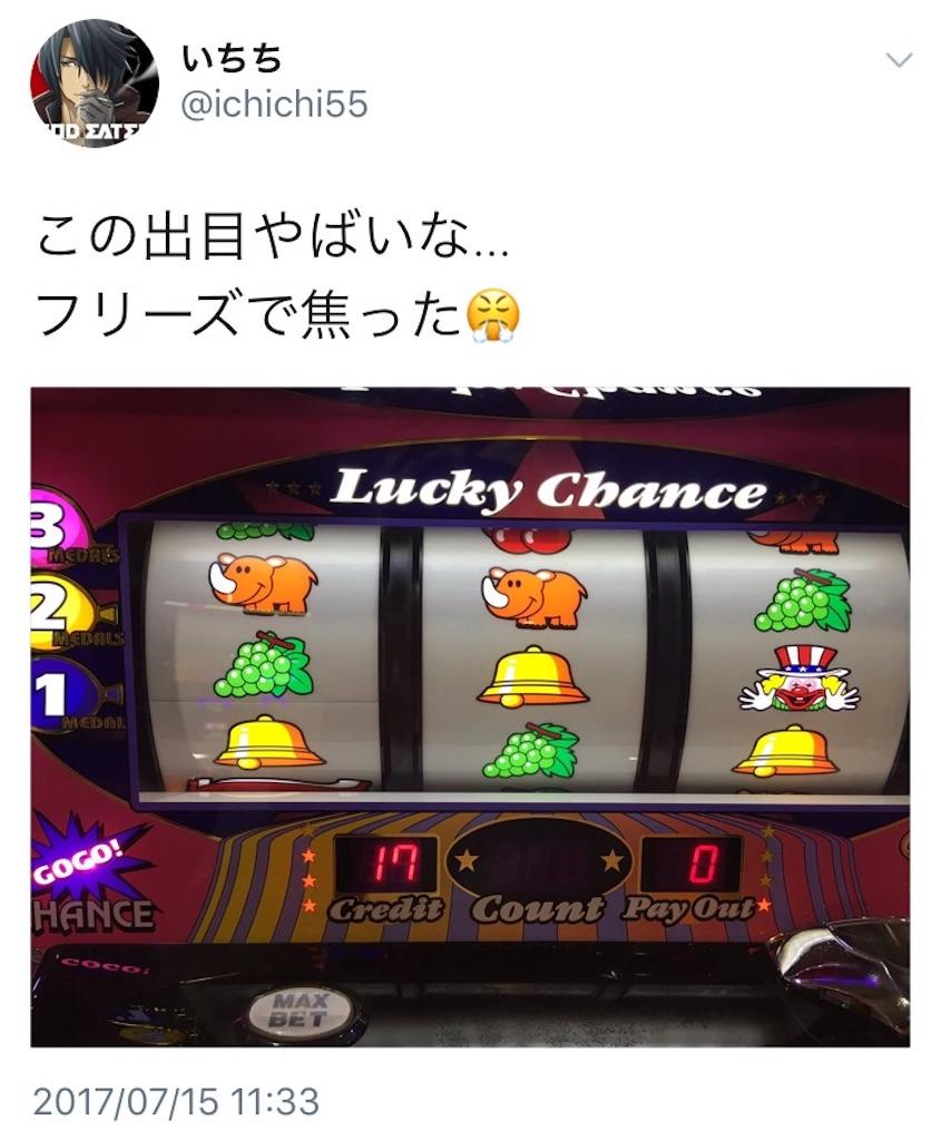 f:id:ichichi55:20170718224645j:image