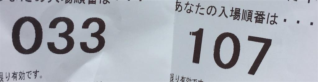 f:id:ichichi55:20170724101217j:image