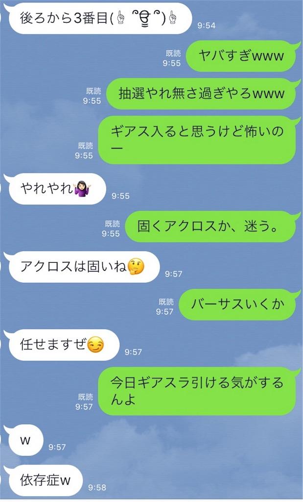 f:id:ichichi55:20170724101805j:image