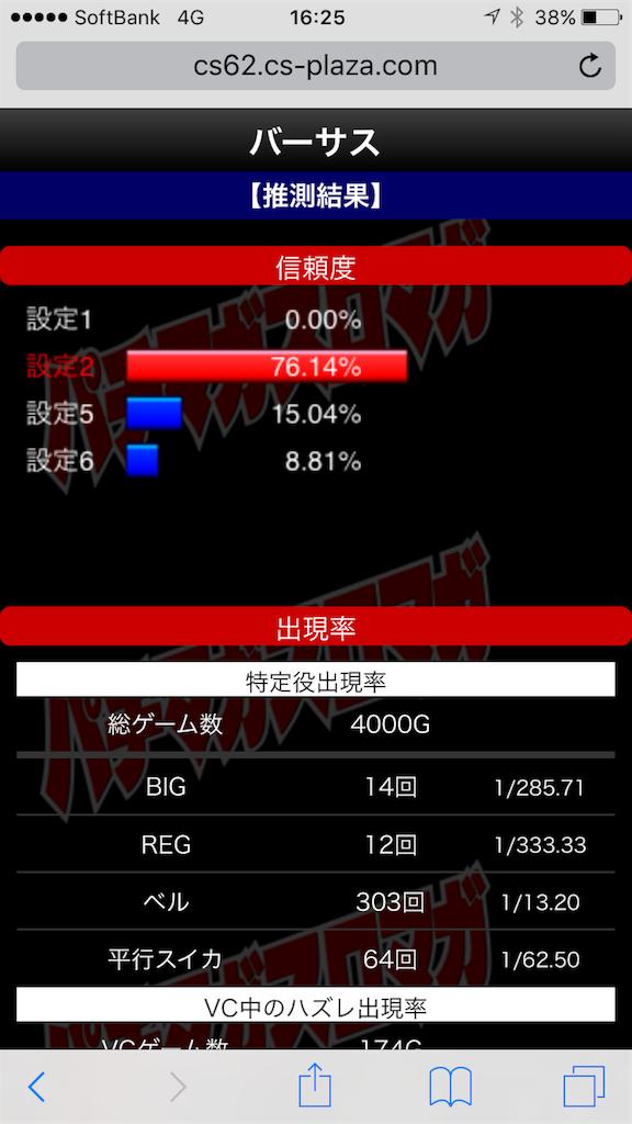 f:id:ichichi55:20170730124040p:image