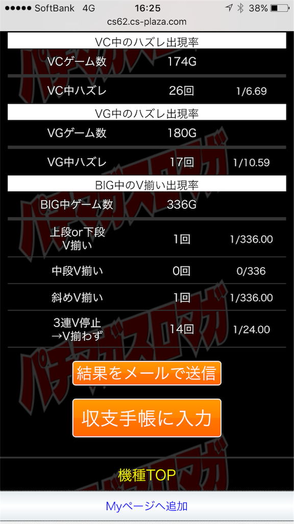 f:id:ichichi55:20170730124145p:image
