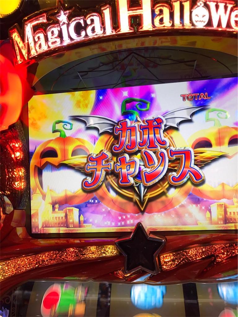 f:id:ichichi55:20170730152016j:image