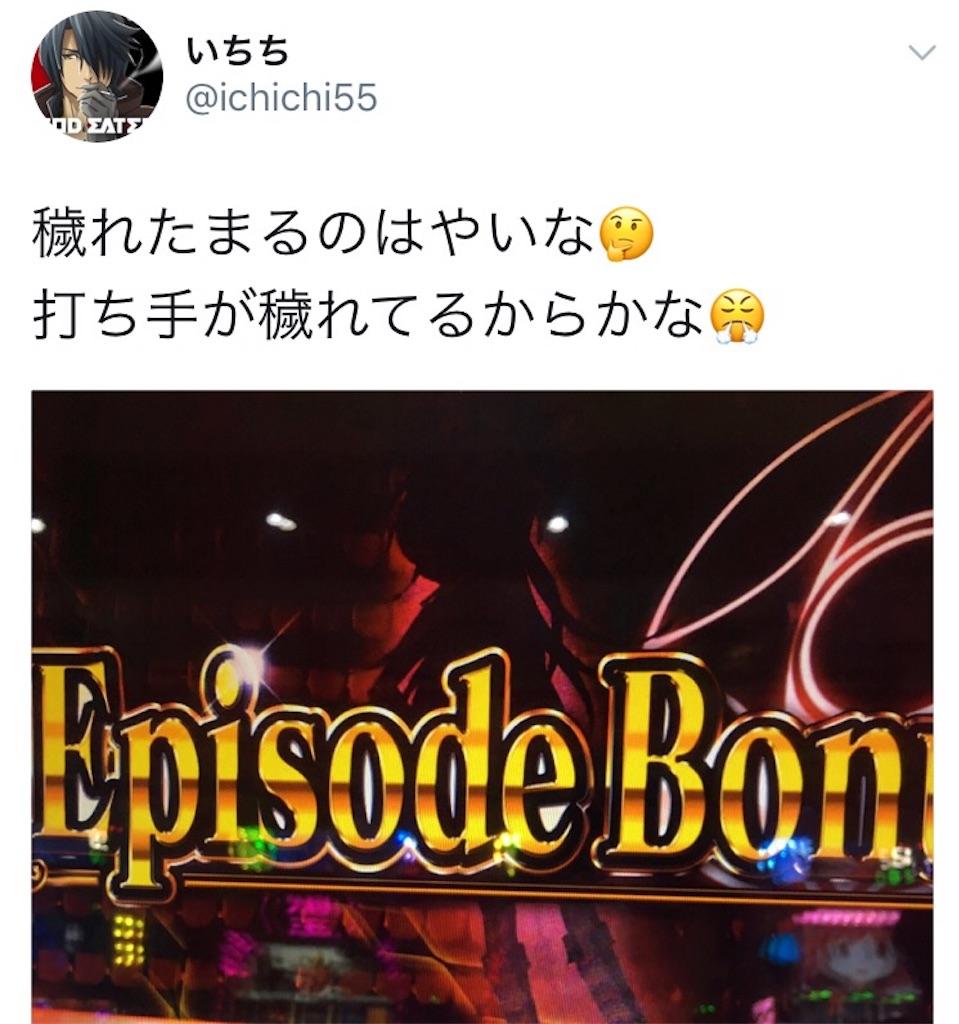 f:id:ichichi55:20170730153938j:image
