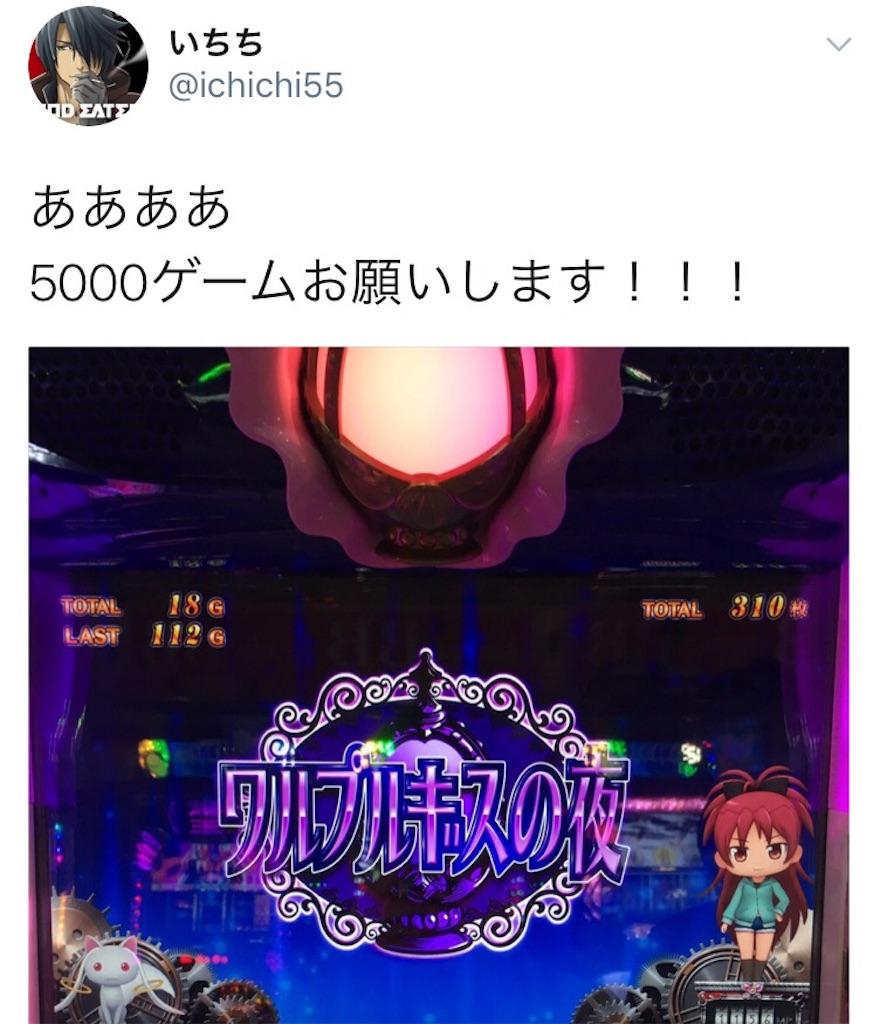 f:id:ichichi55:20170730154023j:image
