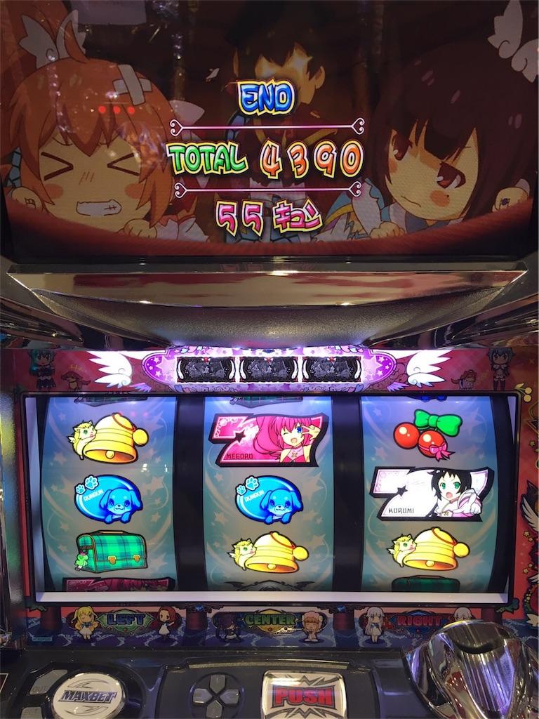f:id:ichichi55:20170811181010j:image