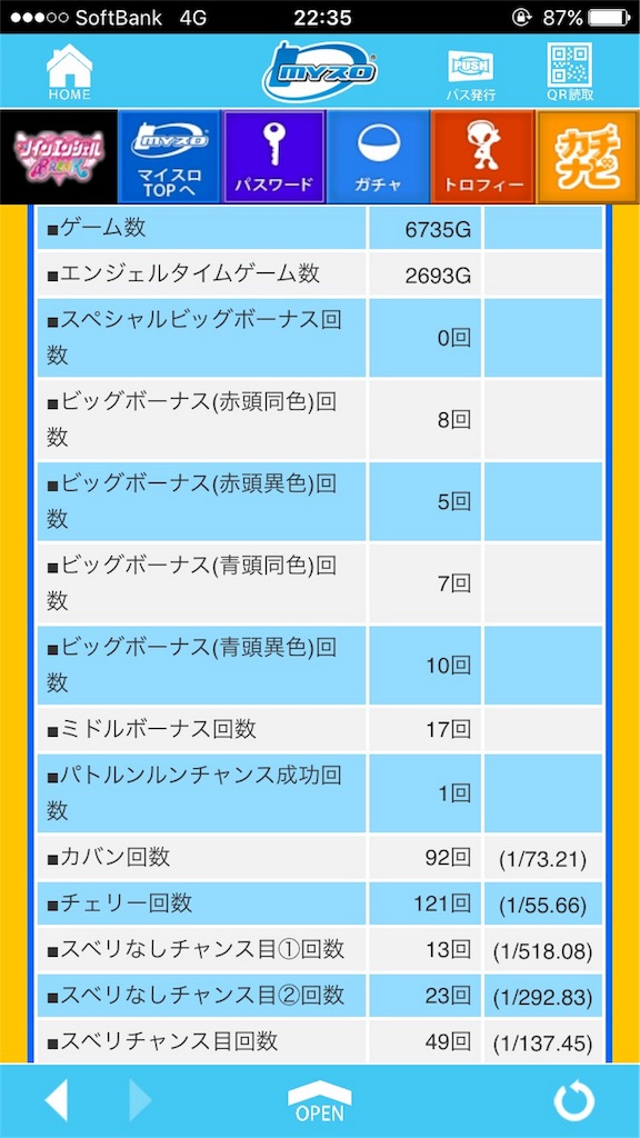 f:id:ichichi55:20170811224743j:image