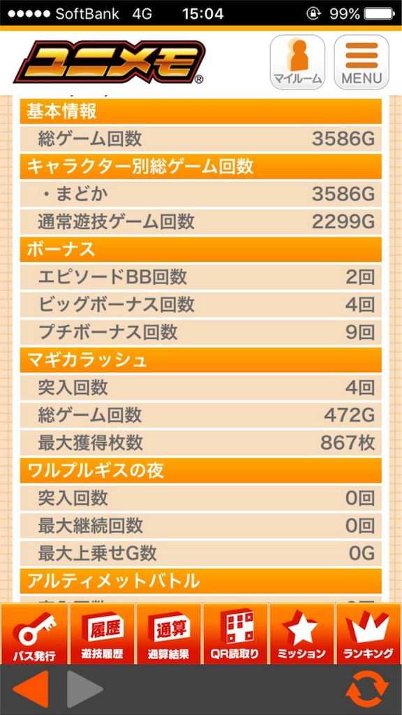 f:id:ichichi55:20170903220354j:image