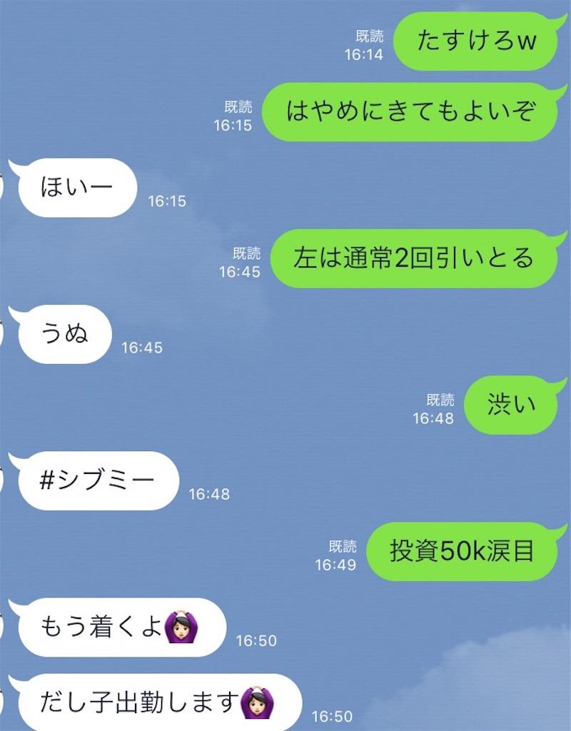 f:id:ichichi55:20170903220747j:image