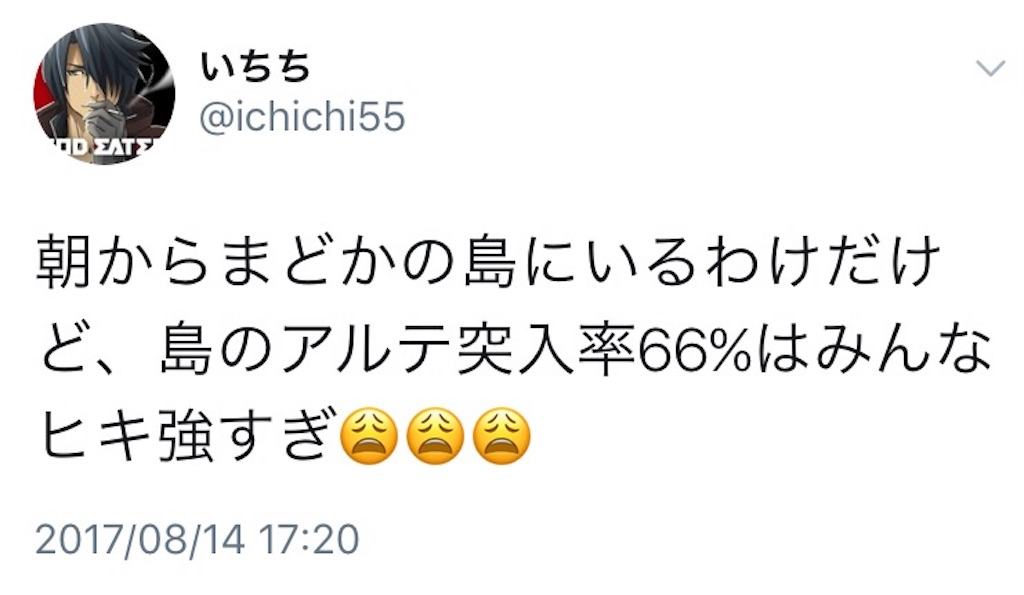 f:id:ichichi55:20170903222752j:image