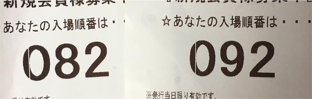 f:id:ichichi55:20170904000034j:image