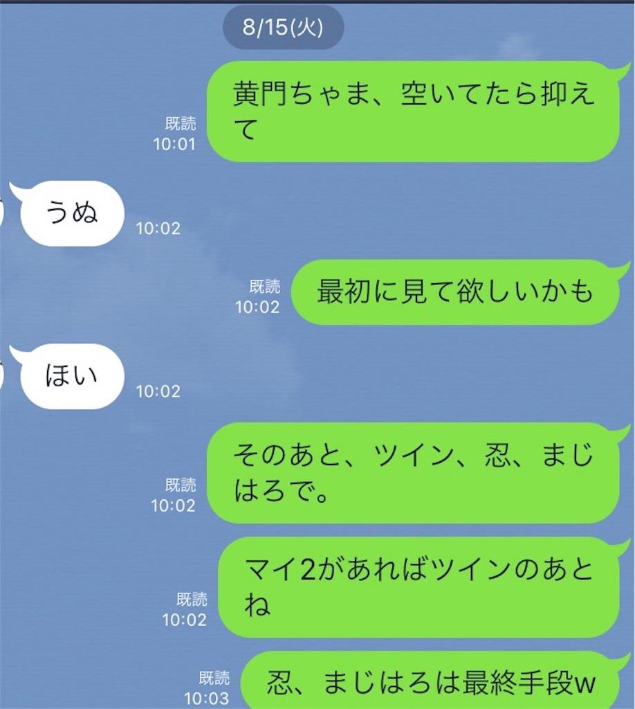 f:id:ichichi55:20170904000618j:image