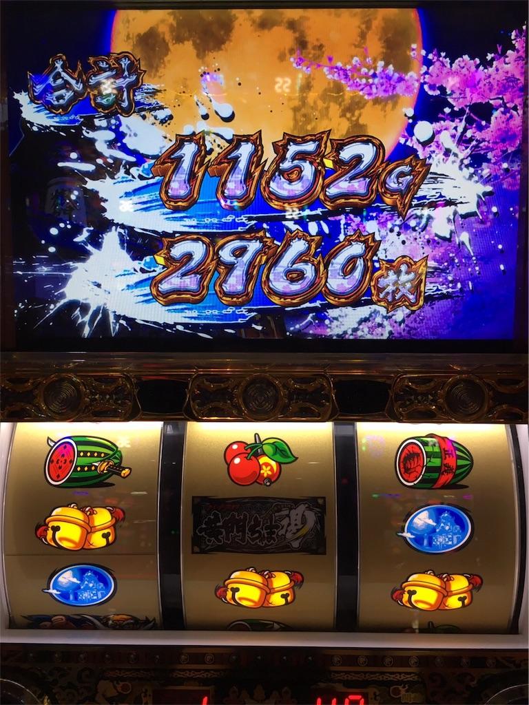 f:id:ichichi55:20170904003136j:image