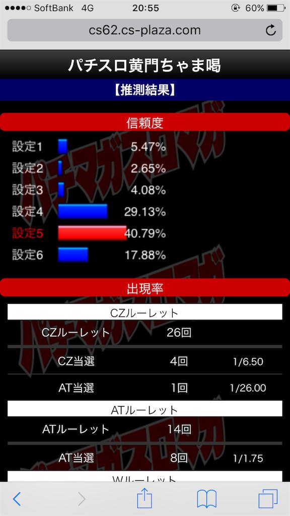 f:id:ichichi55:20170904003524p:image