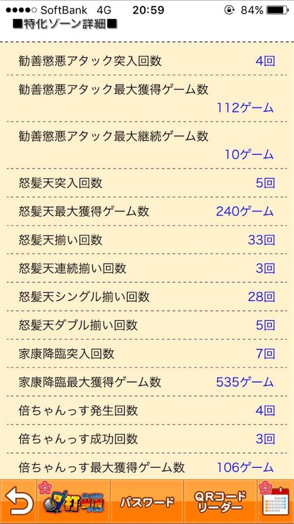 f:id:ichichi55:20170904003622j:image