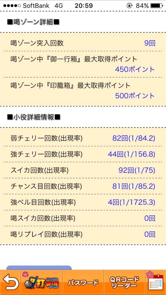 f:id:ichichi55:20170904003629j:image