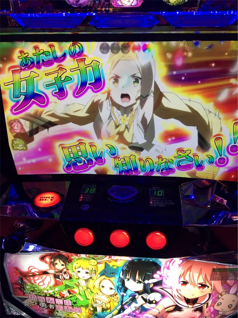 f:id:ichichi55:20170904005422j:image