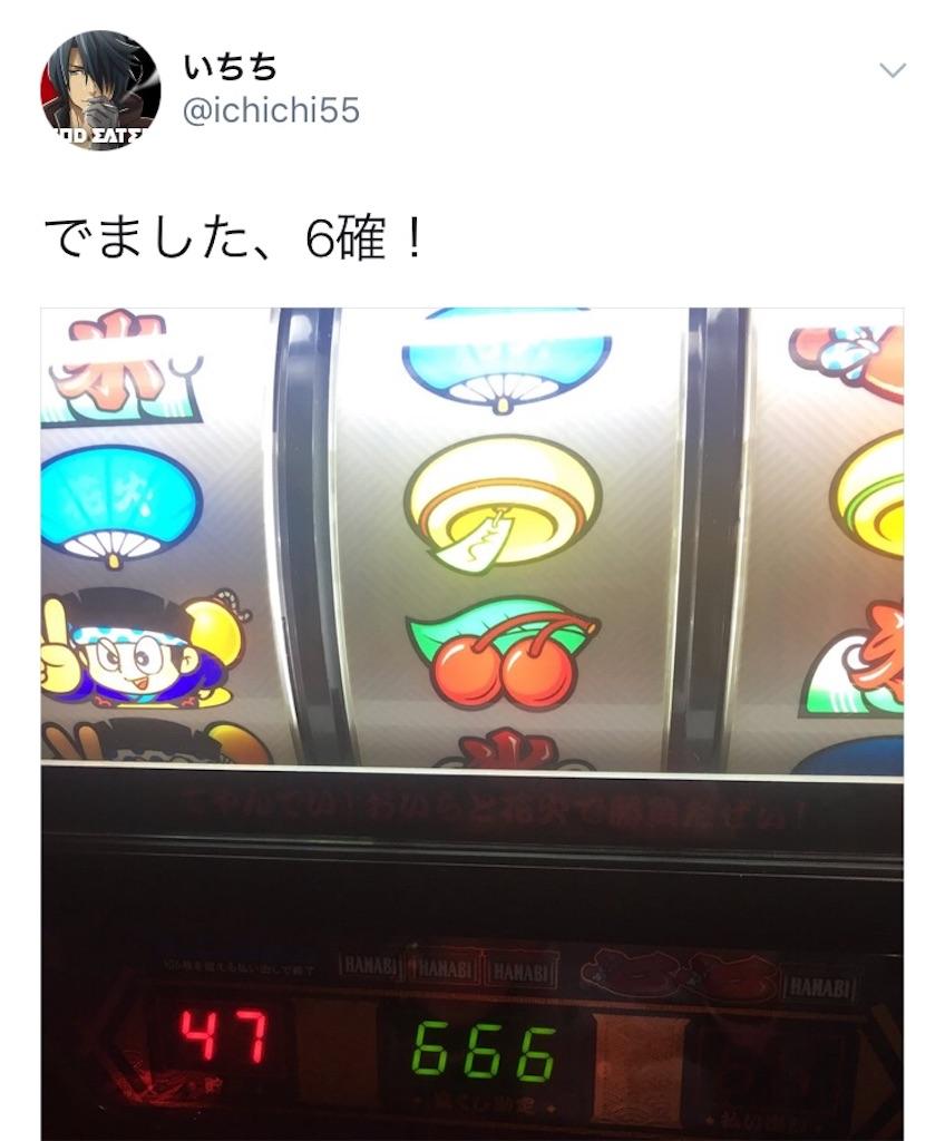 f:id:ichichi55:20171122105916j:image