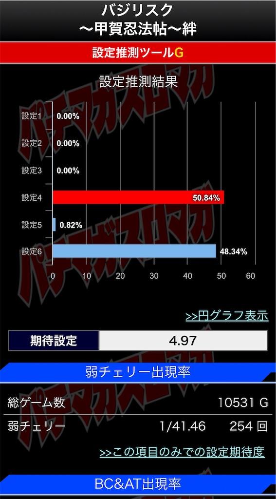 f:id:ichichi55:20180130134119j:image