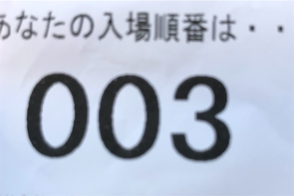 f:id:ichichi55:20180130194804j:image