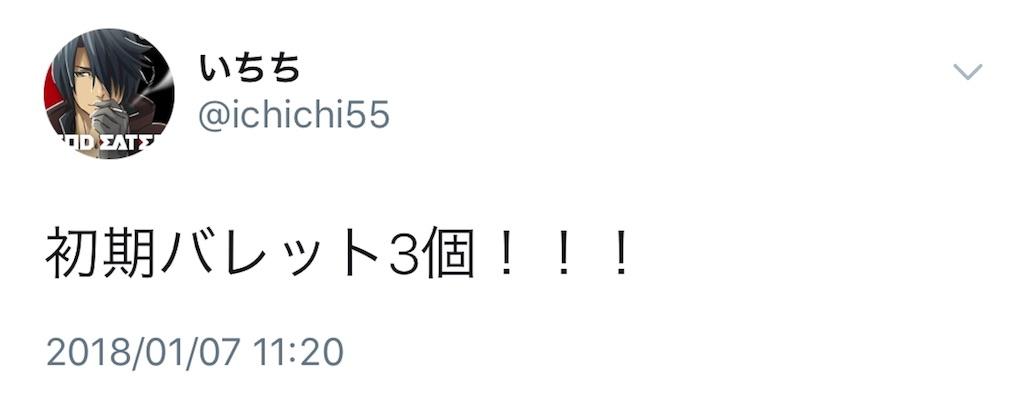 f:id:ichichi55:20180213115954j:image