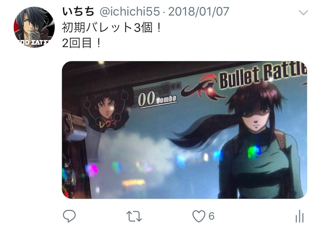 f:id:ichichi55:20180213120144j:image