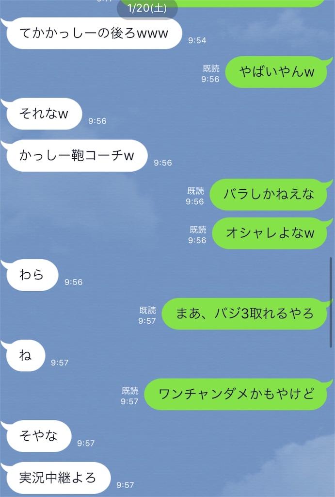 f:id:ichichi55:20180219160553j:image