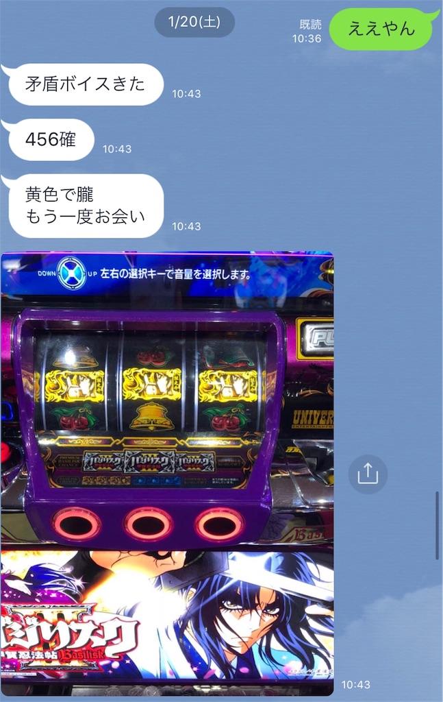 f:id:ichichi55:20180219161723j:image