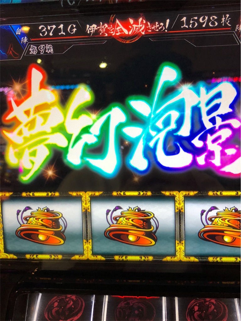 f:id:ichichi55:20180219162609j:image